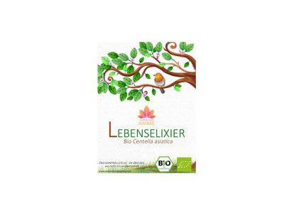 «Lebenselixier» (Centella asiatica)100g | regeneriert die Haut | verbessert das Gedächtnis | reduziert Entzündungen | verringert Stress und Depressionen